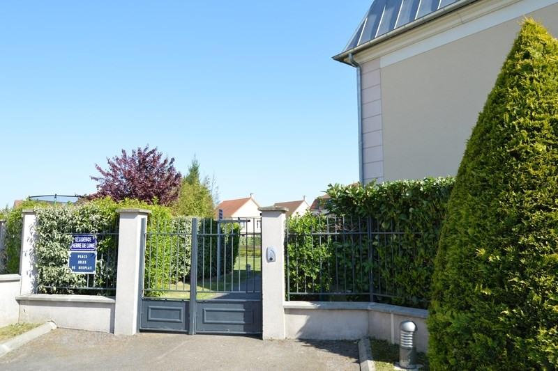 Vente appartement Aubergenville 265000€ - Photo 14