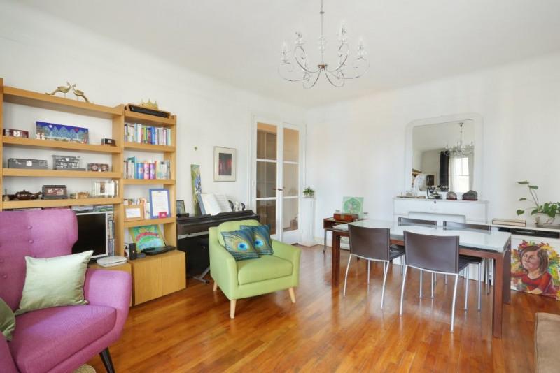Престижная продажа квартирa Paris 16ème 815000€ - Фото 4