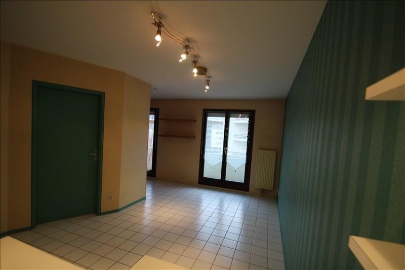 Продажa квартирa La motte servolex 125000€ - Фото 1