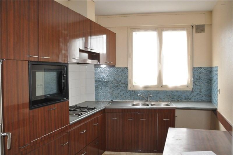 Vente maison / villa Vendome 186400€ - Photo 3