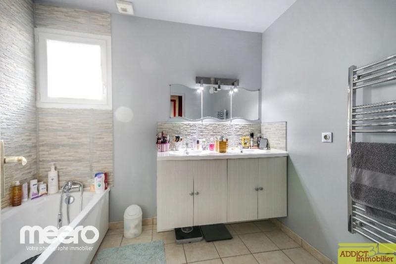 Vente maison / villa Bessieres 237375€ - Photo 7
