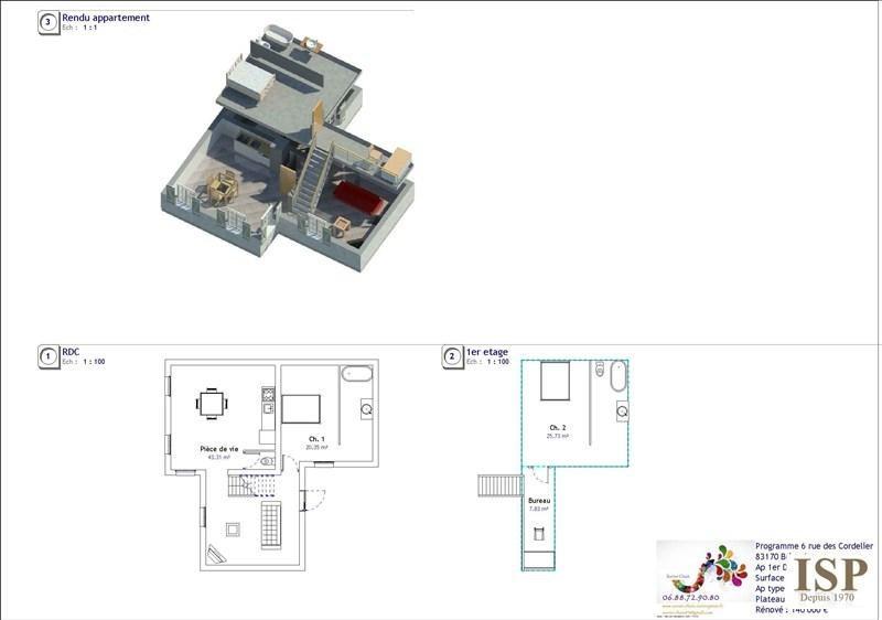 Sale apartment Brignoles 53100€ - Picture 1