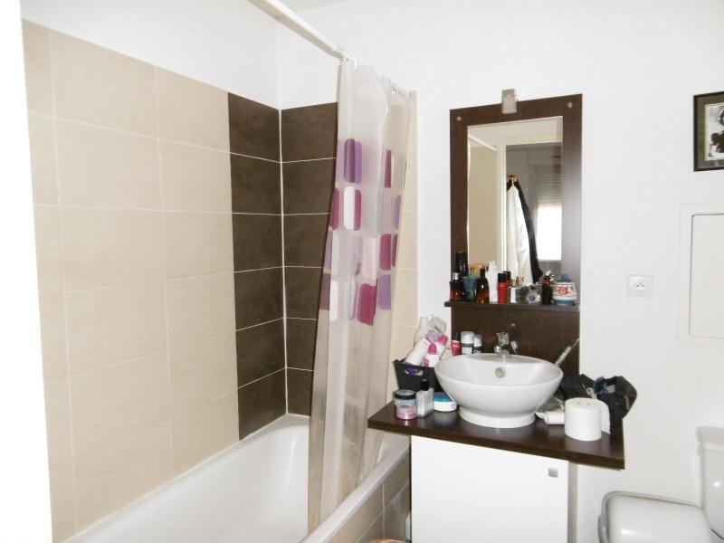 Vente appartement Creuzier le vieux 65400€ - Photo 3