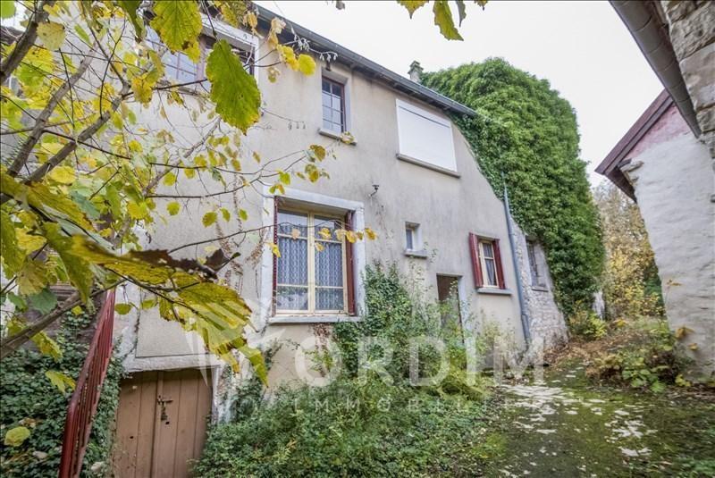 Vente maison / villa Chitry 30000€ - Photo 9