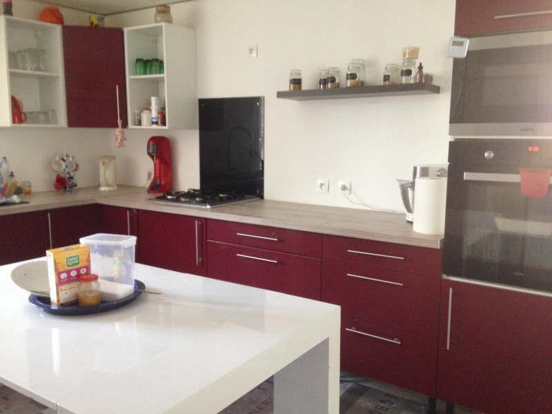 Vente maison / villa Civaux 64500€ - Photo 5