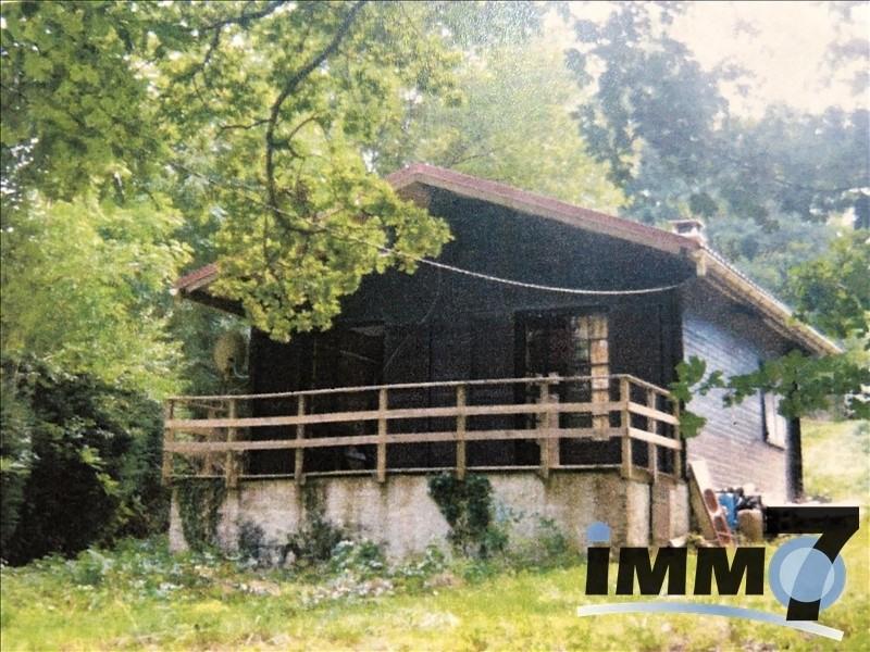 Vitalicio  casa La ferte sous jouarre 10000€ - Fotografía 2