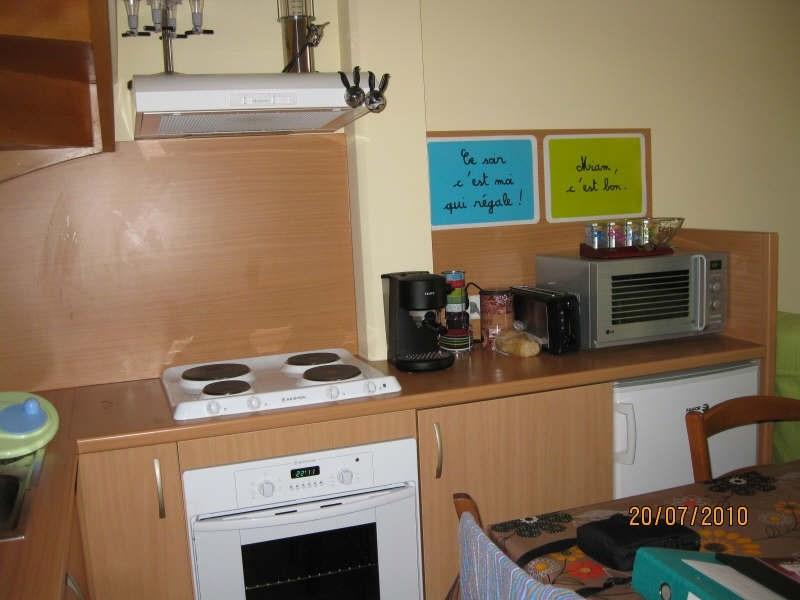 Location appartement Grisolles 465€ CC - Photo 1