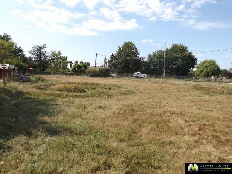 Vente terrain Montauban 65 000€ - Photo 3