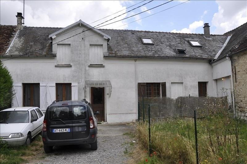 Sale house / villa Soissons 87000€ - Picture 1