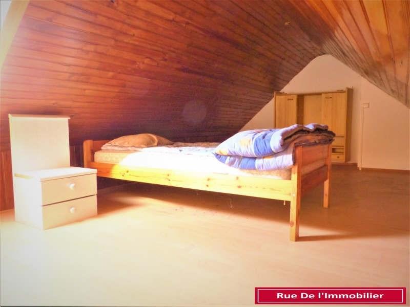 Vente appartement Saverne 41000€ - Photo 4
