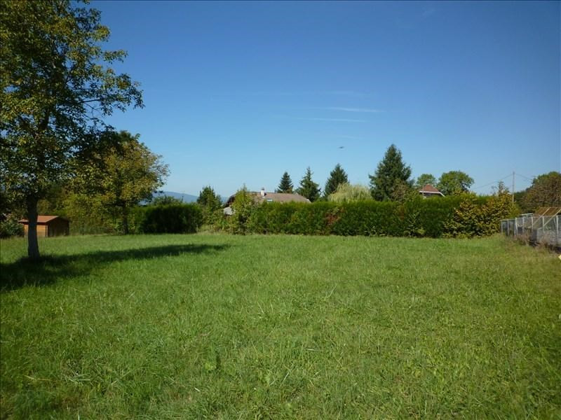 Vente terrain St girod 128 000€ - Photo 1
