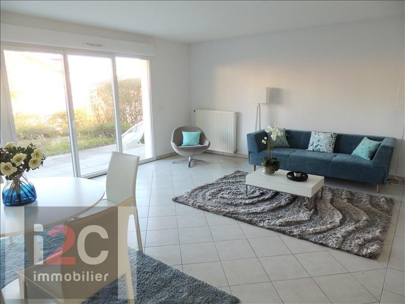 Vendita casa Prevessin-moens 440000€ - Fotografia 3