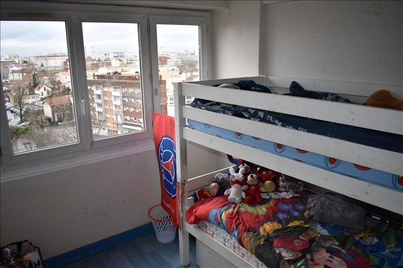 Vente appartement Bagnolet 255000€ - Photo 4
