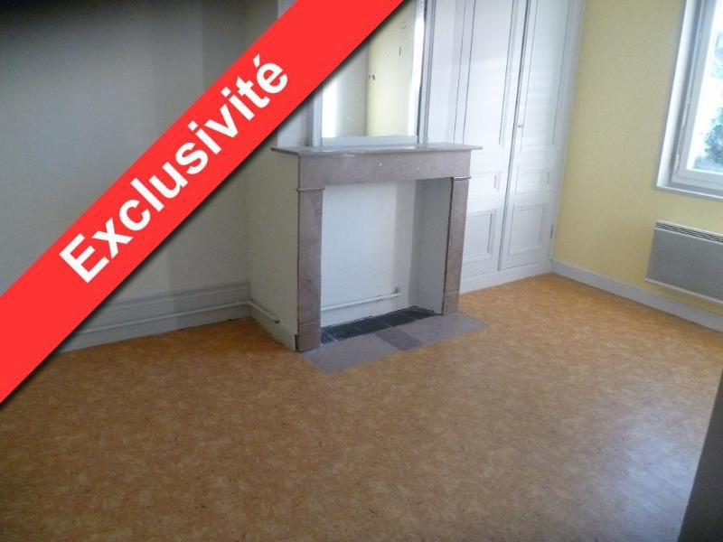 Location appartement Saint-omer 360€ CC - Photo 1