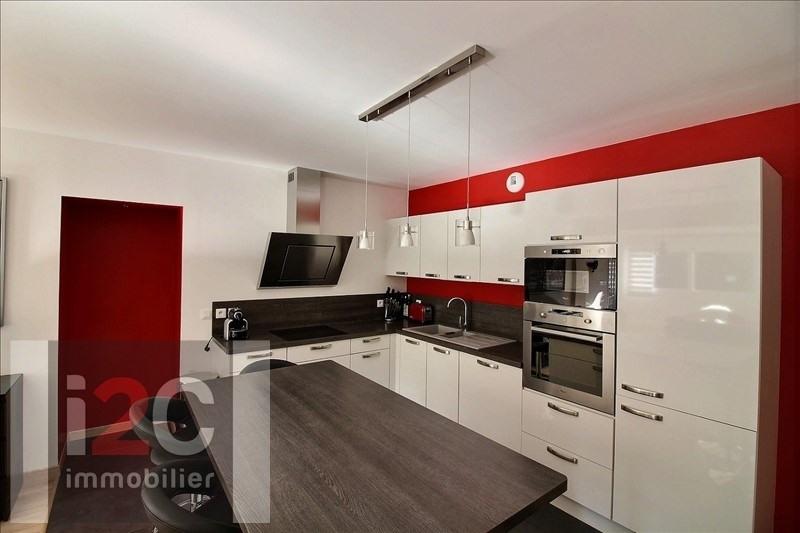 Vendita appartamento Divonne les bains 360000€ - Fotografia 3