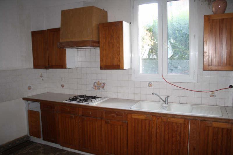 Vente maison / villa Hirson 43800€ - Photo 3