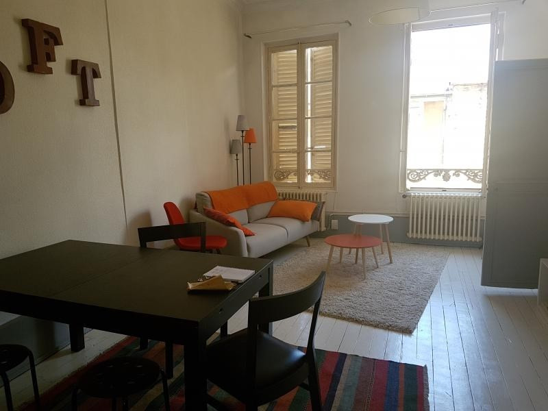 Location appartement Nevers 550€ CC - Photo 2