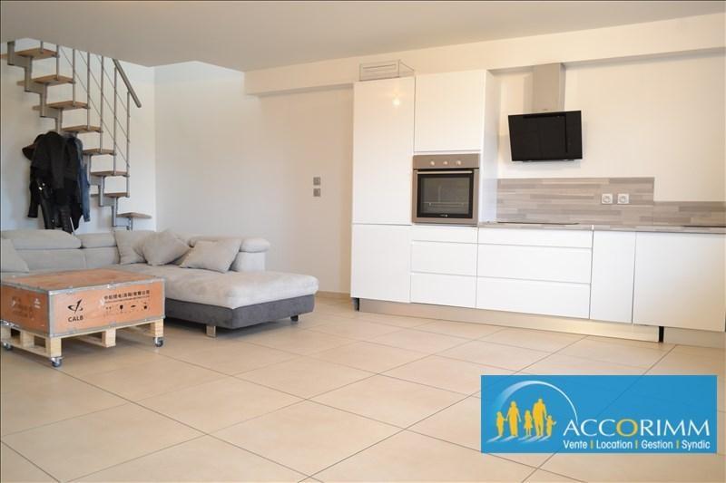 出售 公寓 Mions 235000€ - 照片 9