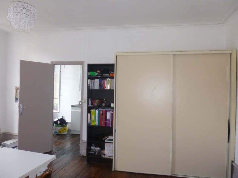 Rental apartment Poitiers 397€ CC - Picture 5