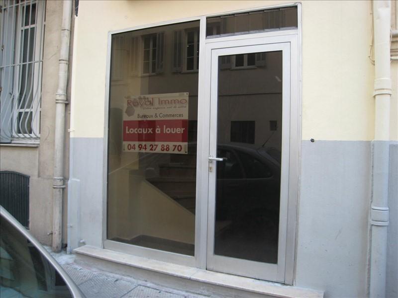 Location boutique Toulon 700€ HT/HC - Photo 2