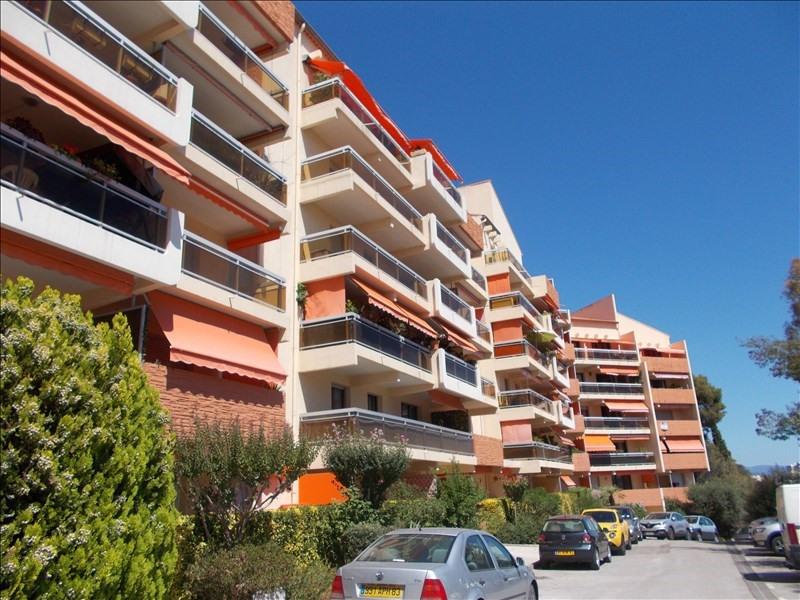 Vente appartement La garde 142500€ - Photo 1