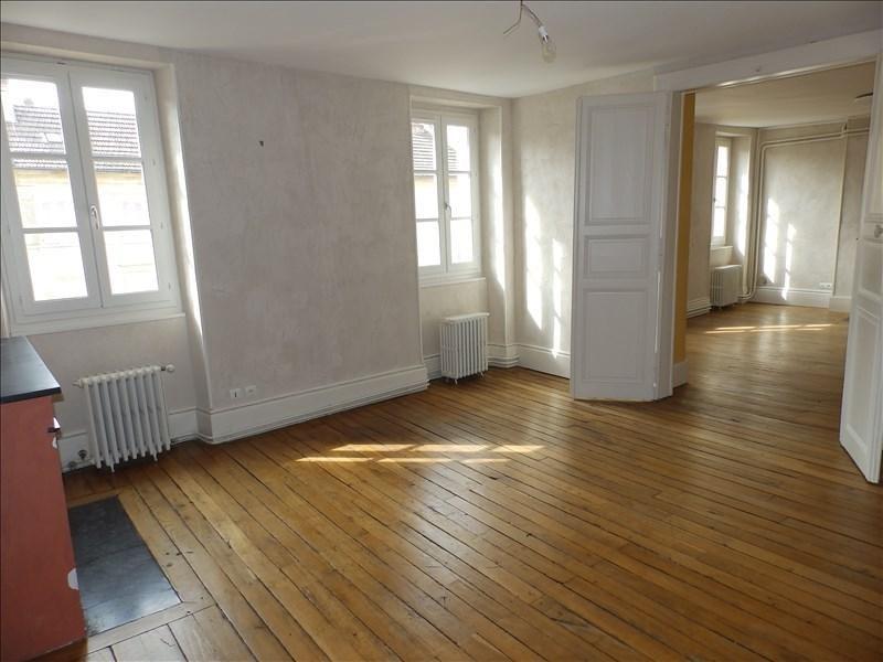 Vente appartement Moulins 170000€ - Photo 1