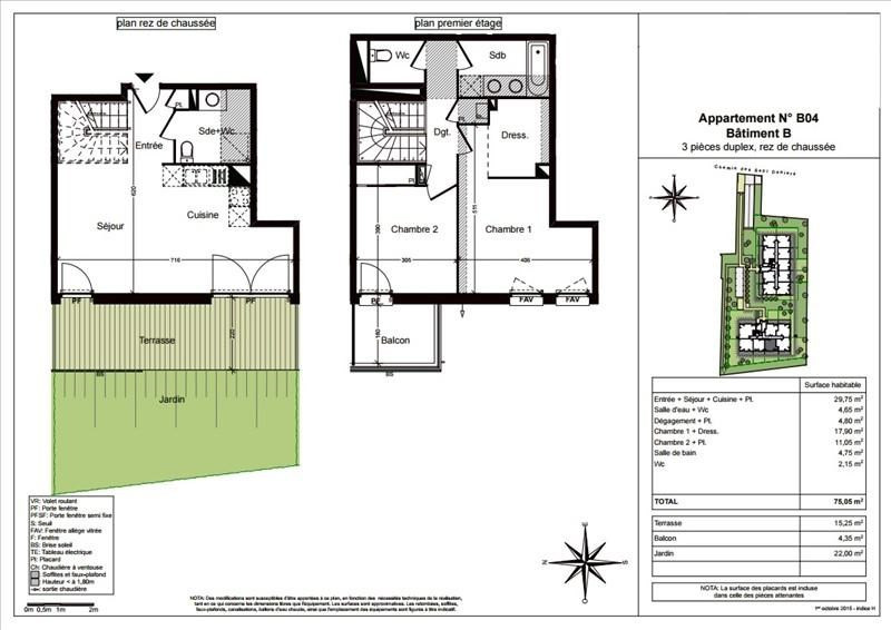 Vente appartement Toulouse 318000€ - Photo 8