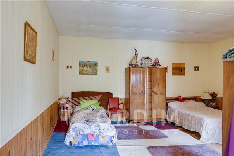 Vente maison / villa Pouilly sur loire 61000€ - Photo 6