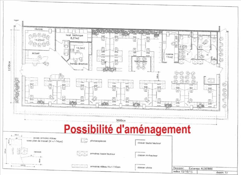 Rental office Auxerre 4000€ HT/HC - Picture 8