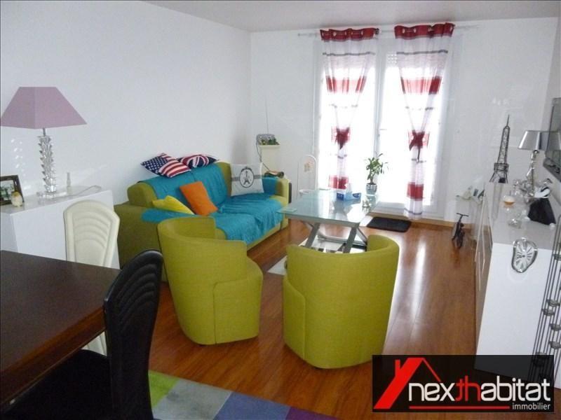 Vente appartement Livry gargan 220000€ - Photo 1