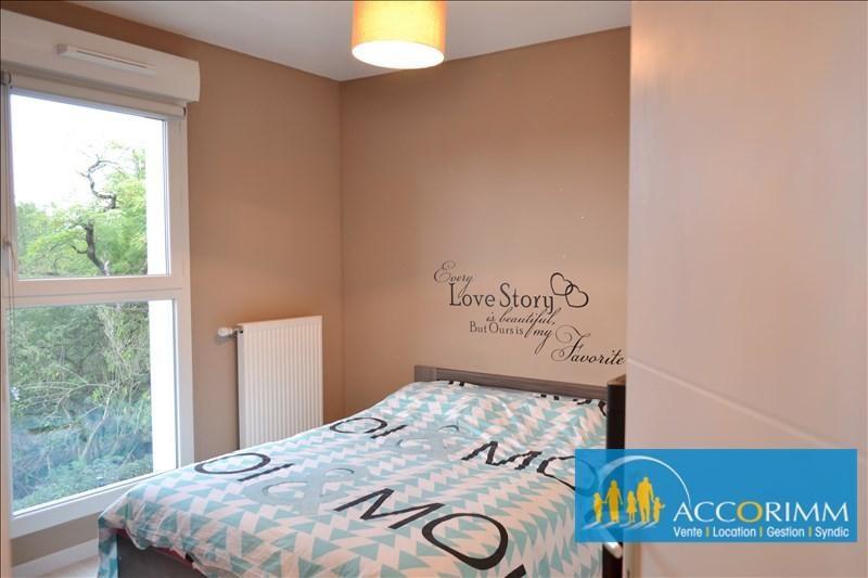 Sale apartment Corbas 235000€ - Picture 6