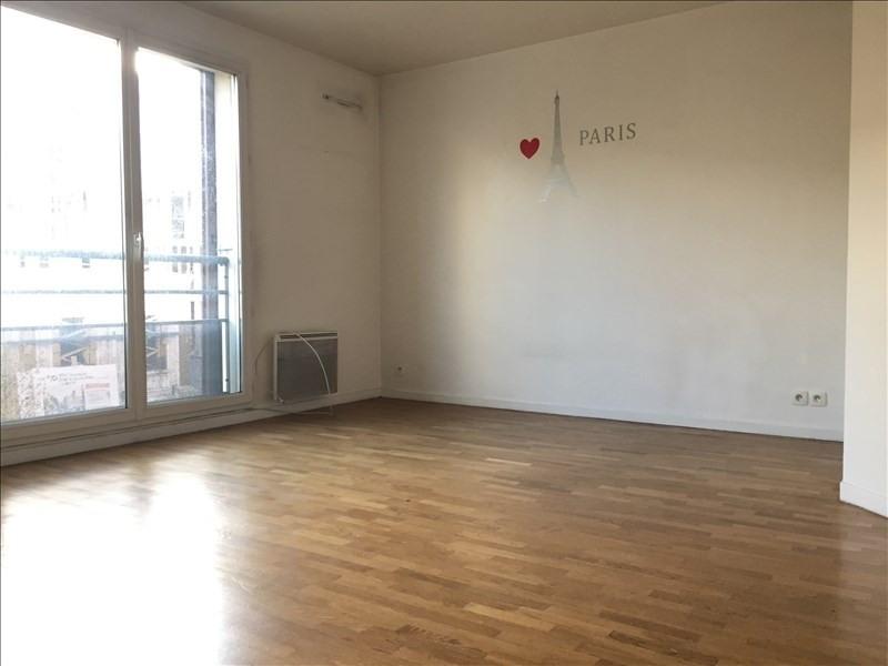Vente appartement St denis 160000€ - Photo 2