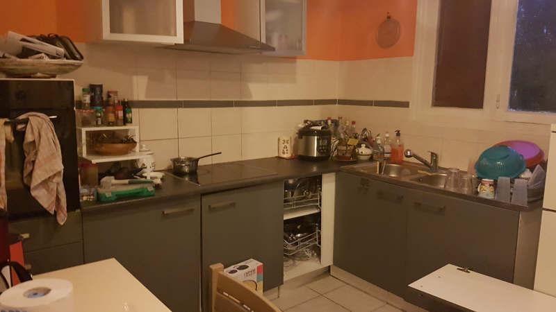 Vente maison / villa Saint-brice-sous-forêt 275000€ - Photo 2