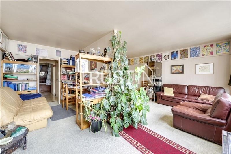 Vente appartement Paris 15ème 537000€ - Photo 2