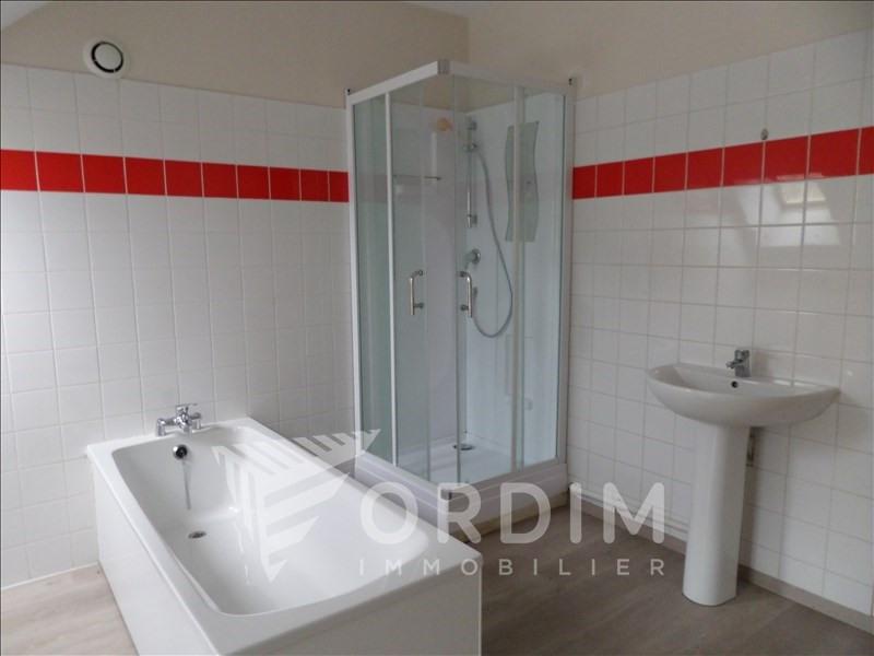 Vente maison / villa Sancerre 83000€ - Photo 9