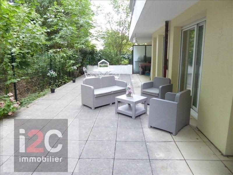 Sale apartment Ferney voltaire 360000€ - Picture 2