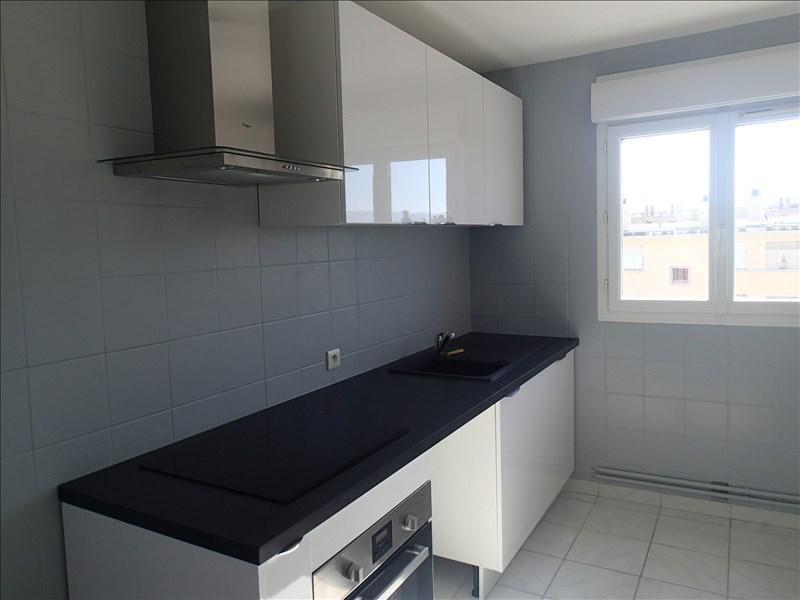Vente appartement Guilherand 118720€ - Photo 3