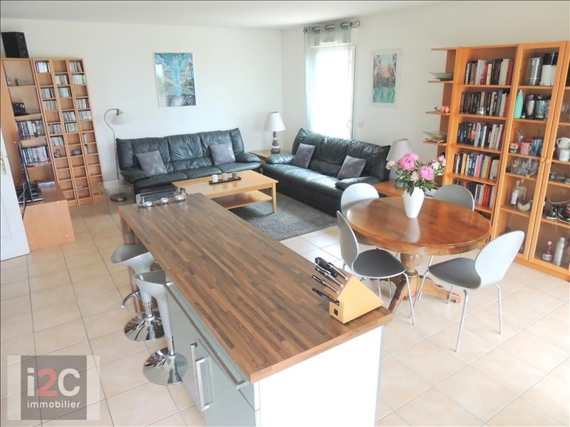 Vente appartement Prevessin-moens 575 000€ - Photo 1