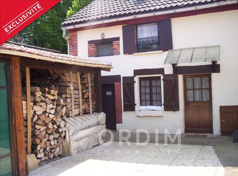 Vente maison / villa St amand en puisaye 56000€ - Photo 1