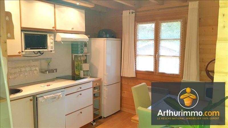 Vente maison / villa Reau 180000€ - Photo 2