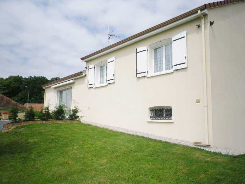 Vente maison / villa Ladignac le long 178000€ - Photo 1