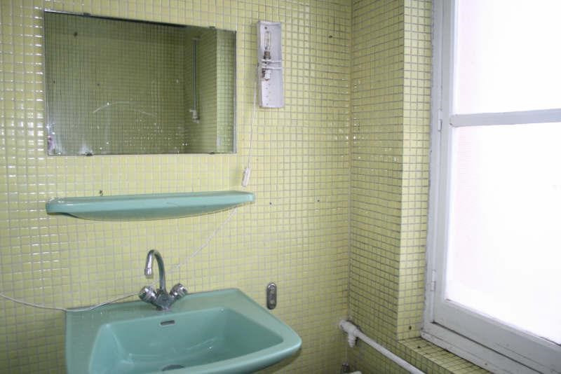 Vente maison / villa Hirson 43800€ - Photo 8