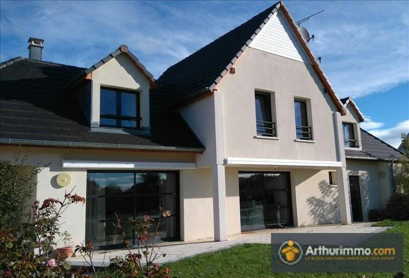 Vente maison / villa Colmar 362 000€ - Photo 1
