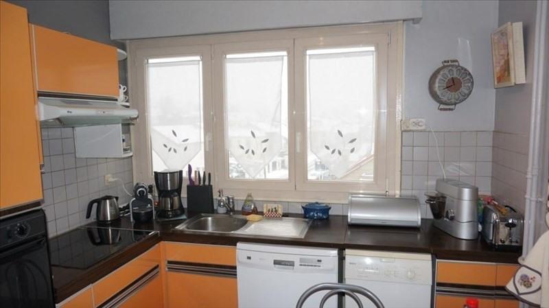 Vente appartement Vitry sur seine 280000€ - Photo 2