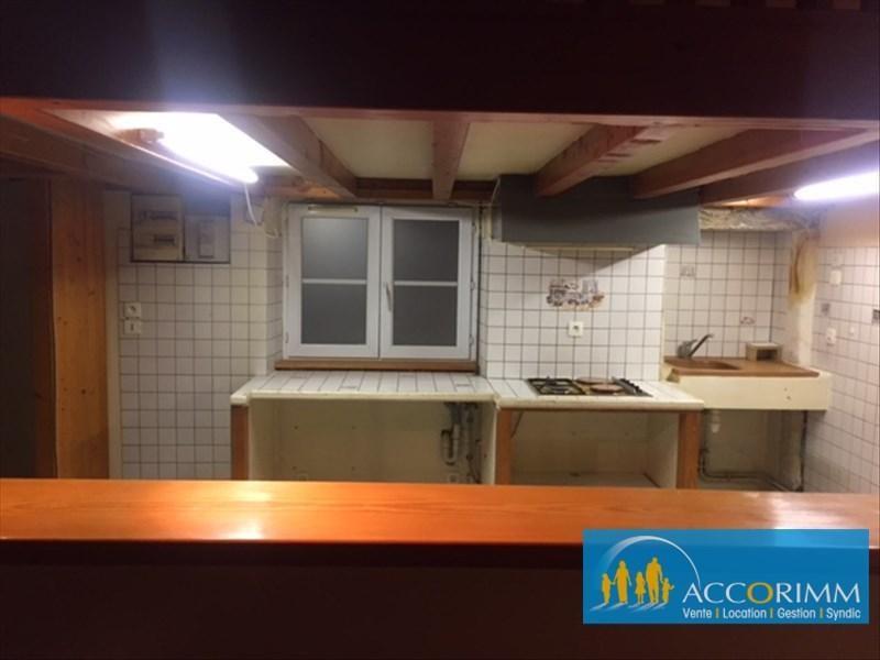 Location appartement Vienne 500€ CC - Photo 5