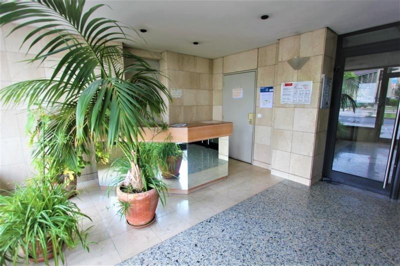 Vente appartement Paris 19ème 275000€ - Photo 6