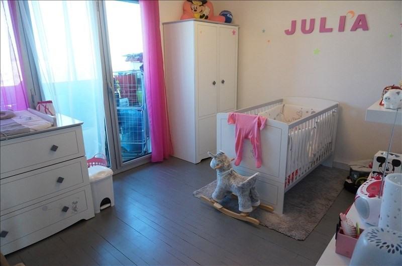 Vente appartement Toulouse 89900€ - Photo 5