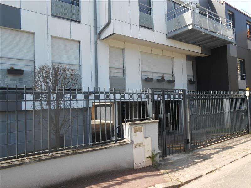 Sale apartment Issy les moulineaux 840000€ - Picture 1