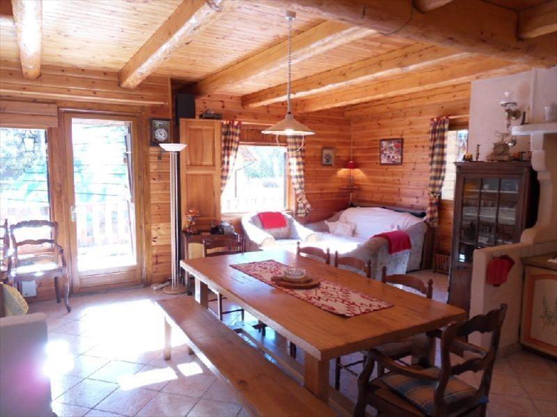 Vente maison / villa Le freyssinet 370000€ - Photo 2