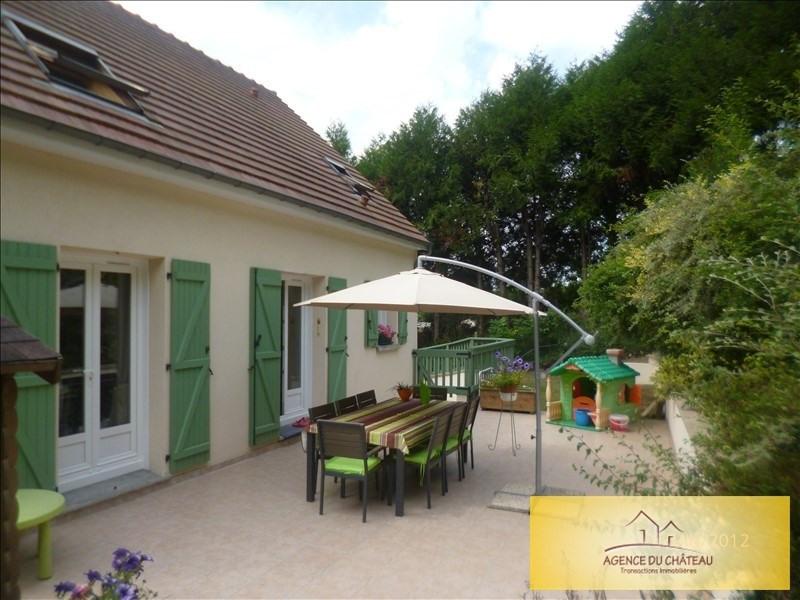 Vendita casa Mousseaux sur seine 253000€ - Fotografia 1
